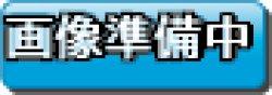 画像1: 【特価品】英語版 ゴールド・ガジェット MVP1-EN018 1st(ウルトラレア)