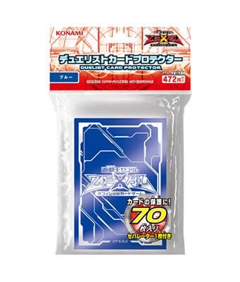ブルー(2013年Ver.) カードプロテクター(未開封 70枚)