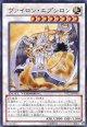 【特価品】ヴァイロン・エプシロン DTC3-JP085(ウルトラレア)