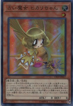 画像1: 占い魔女 ヒカリちゃん CP19-JP017(スーパーレア)