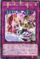 Evil★Twin プレゼント DBGI-JP023(ノーマルパラレルレア)